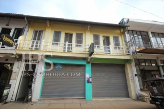 Commercial Space in Pub St. For Rent