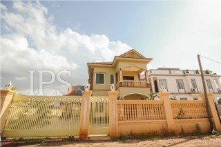House For Sale in Siem Reap - Ring Road
