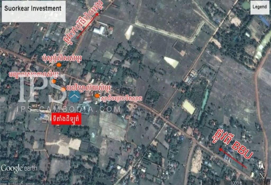 Twin Villas for Sale in Siem Reap - Lotus Village