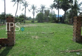 Land for Sale in Siem Reap thumbnail