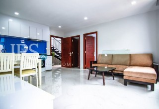 BKK1 Serviced Apartment for Rent - 1 Bedroom