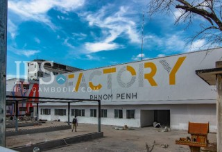 Creative Office Space For Rent - The FACTORY