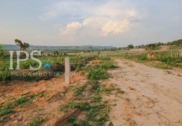 Land for Sale - Otres Beach Area, Sihanoukville