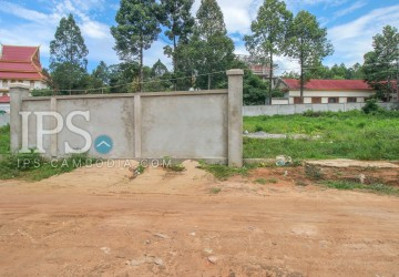 1840sqm. Land For Rent - Sihanoukville