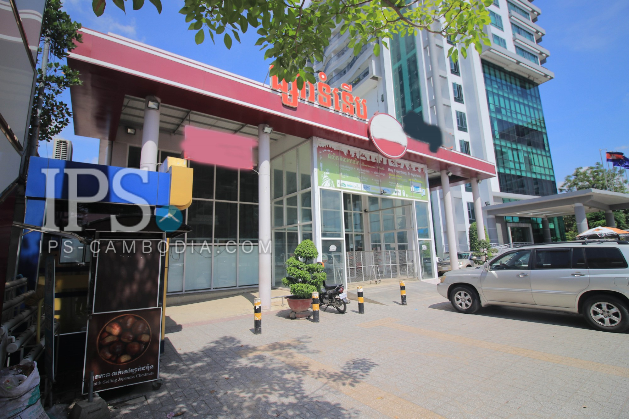 474 sqm. Commercial Space for Rent - Toul Tum Pong