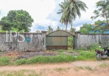 Land For Sale - Sihanoukville, Ekreach Beach