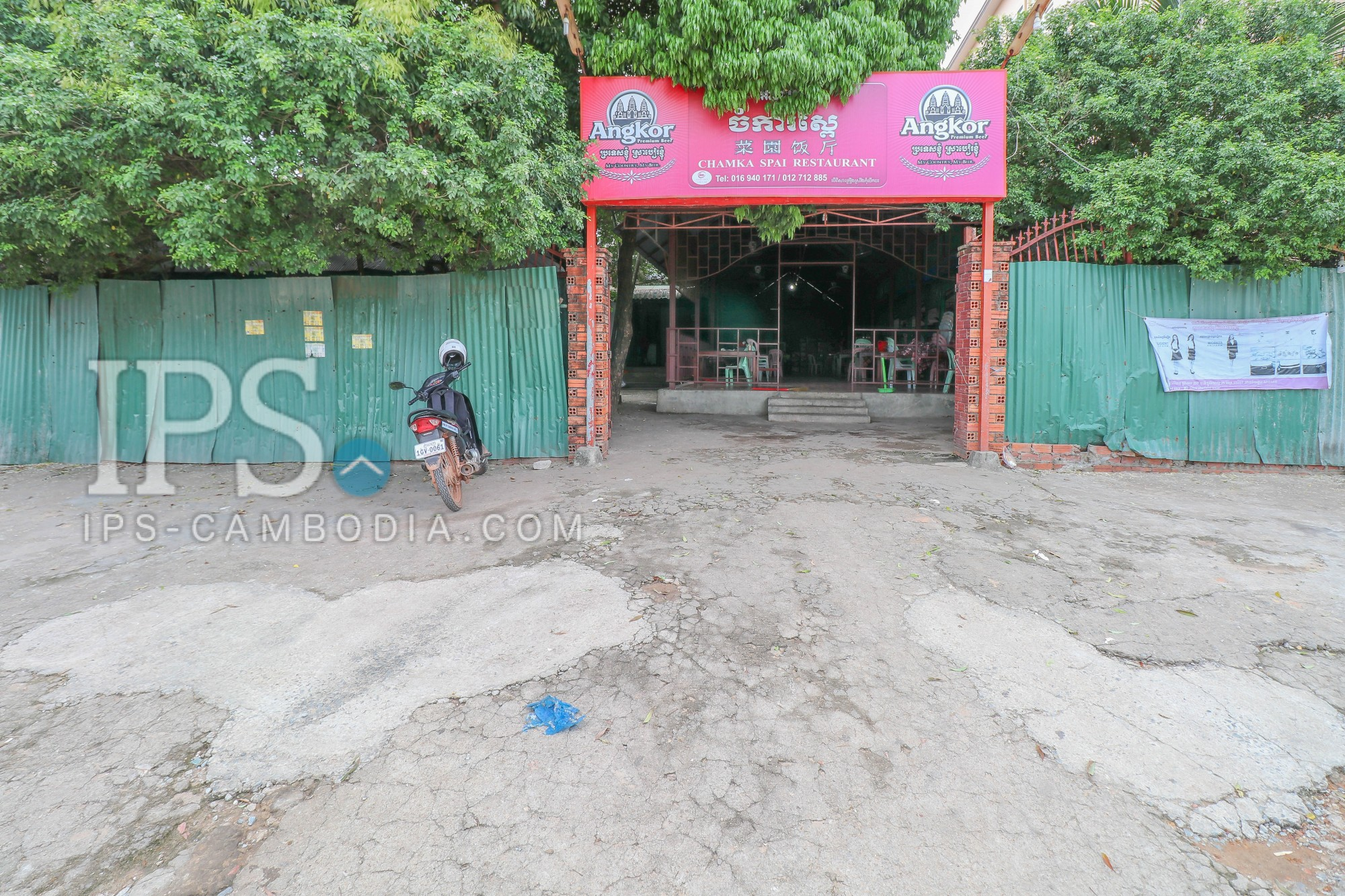 570 Sqm Land And Restaurant for Sale - Golden Lions Roundabout, Sihanoukville