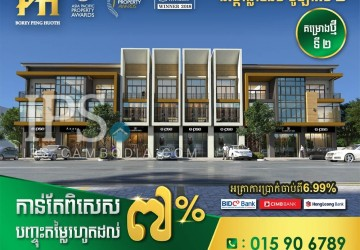 1 Bedroom Apartment For Rent - Chong Khneas, Siem Reap thumbnail