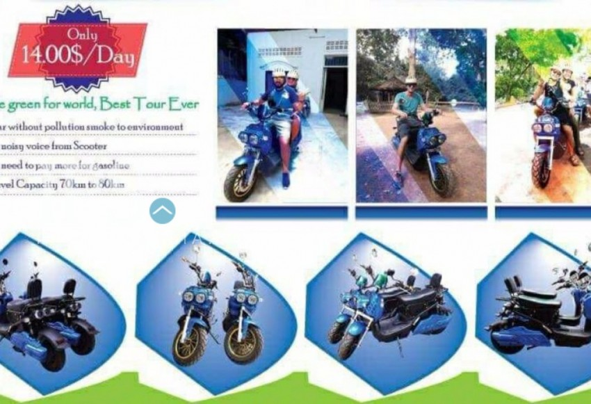 E-motorbike Tours - business for sale