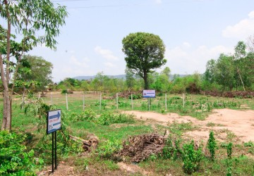 Land For Sale - Sotni Kum, Siem Reap