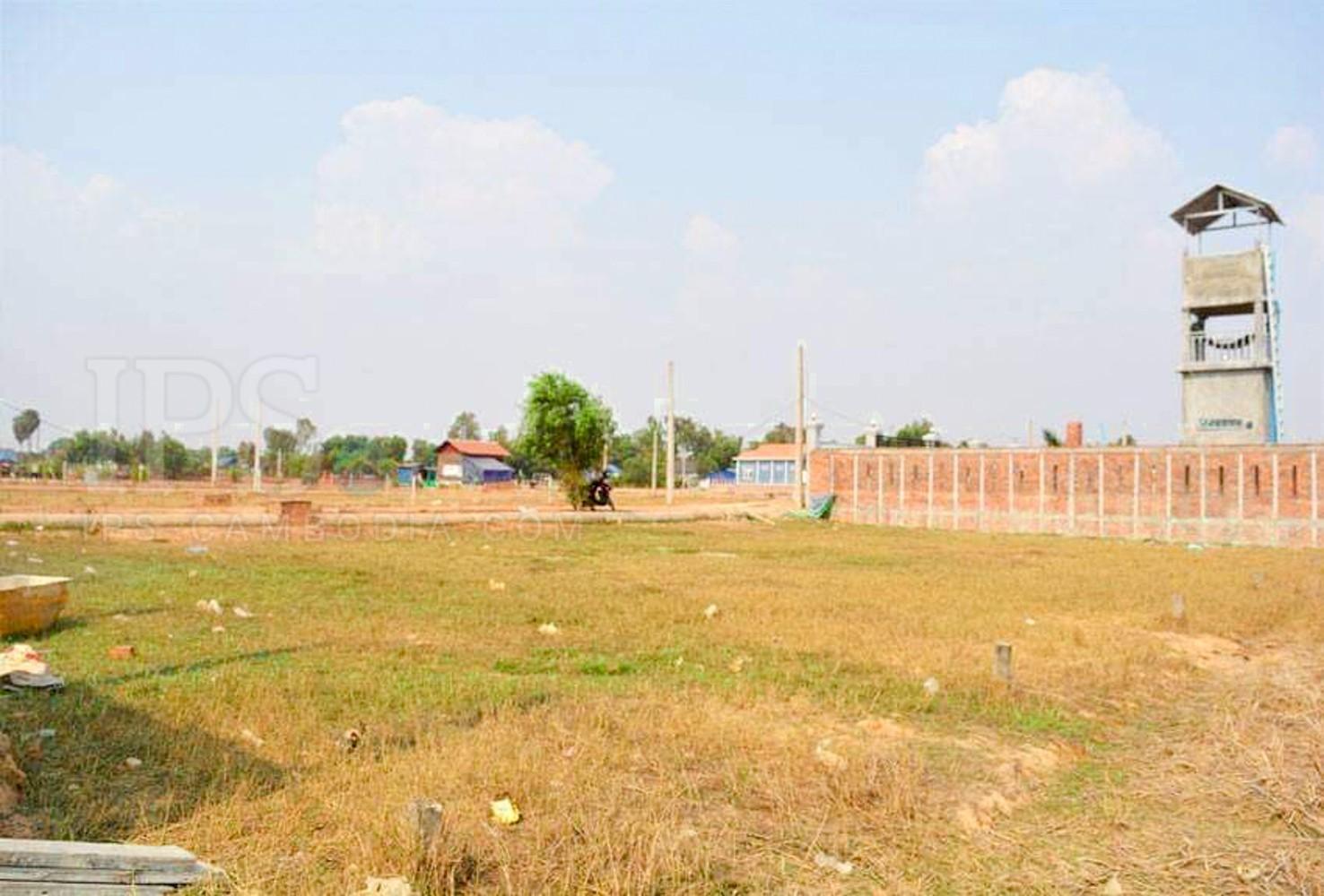 180 sq.m. Land For Sale - Bakong District, Siem Reap