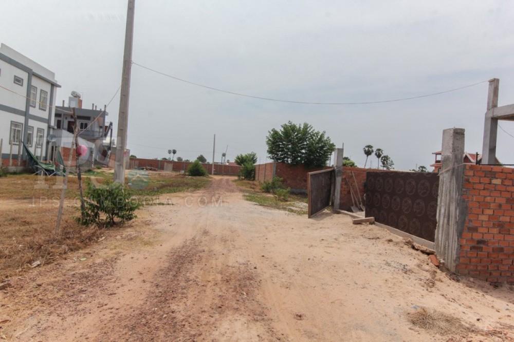 Land For Sale - Chreav, Siem Reap