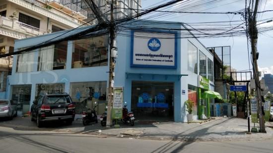 500 Sqm Corner Commercial Space For Rent Daun Penh Cambodia 8817
