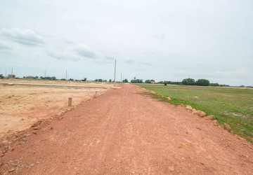 4,610sqm Land For Sale - Chreav, Siem Reap thumbnail