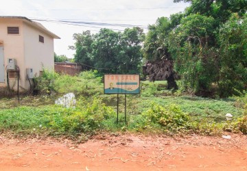 2,380 sq.m. Land For Sale - Svay Dangkum, Siem Reap