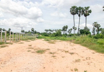 5,600 sq.m. Land For Sale - Slor Kram, Siem Reap