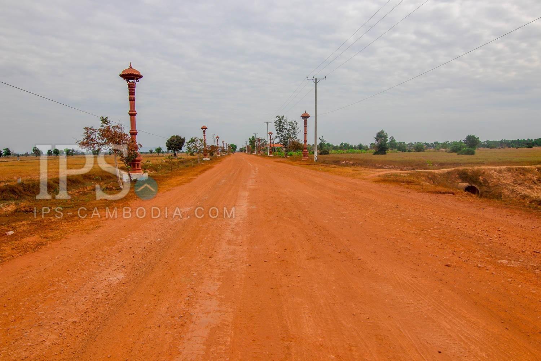 4000 Sqm Land  For Sale - Bakong District, Siem Reap