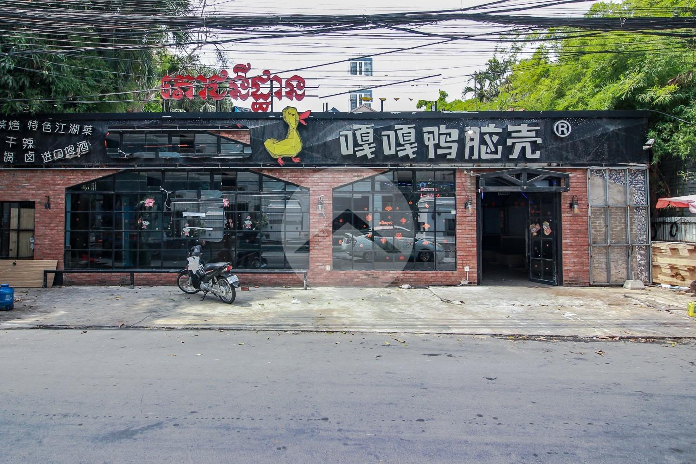 504 Sqm Commercial Space For Rent  - BKK1, Phnom Penh